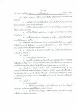 CCI14032560_0004