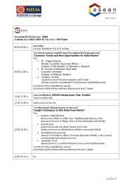 Halal-Market_Program-TH_RV5-03-05-20172
