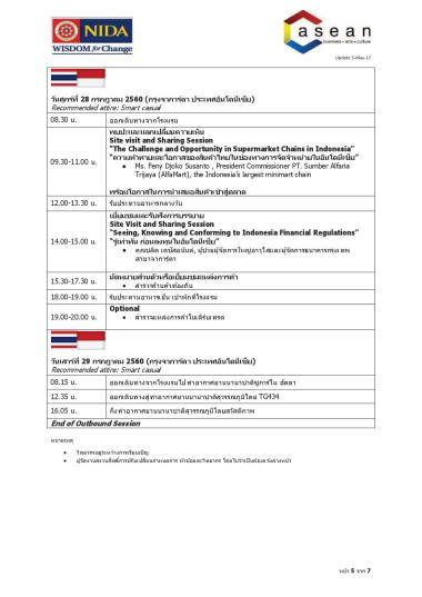 Halal-Market_Program-TH_RV5-03-05-20175