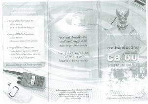 CCI12072560_0004