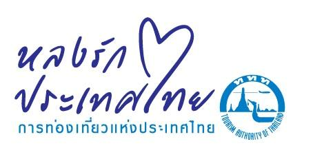 lovethailand